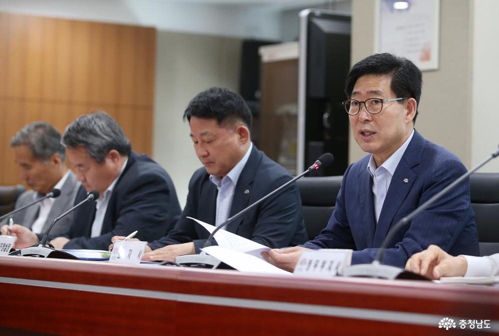 2018.08.20-실국원장회의