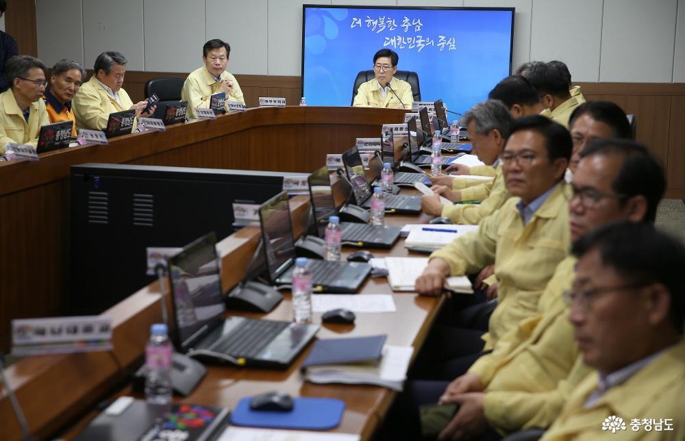 2018.08.23-태풍 솔릭대처상황회