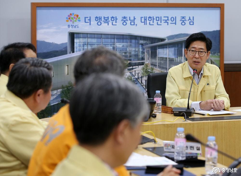 2018.08.24-태풍 상황 점검회의