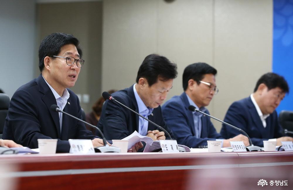 2018.08.27-실국원장회의