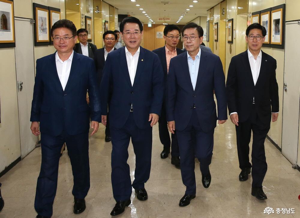 2018.08.30-시도지사협의회 임시