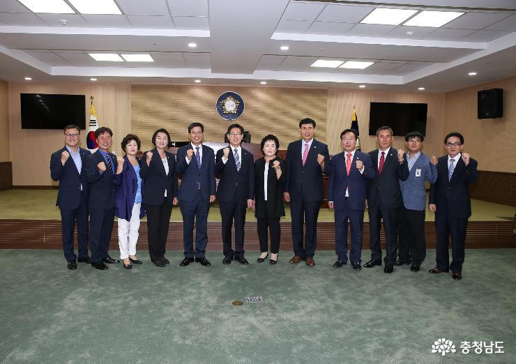 2018.09.20-청양군 방문