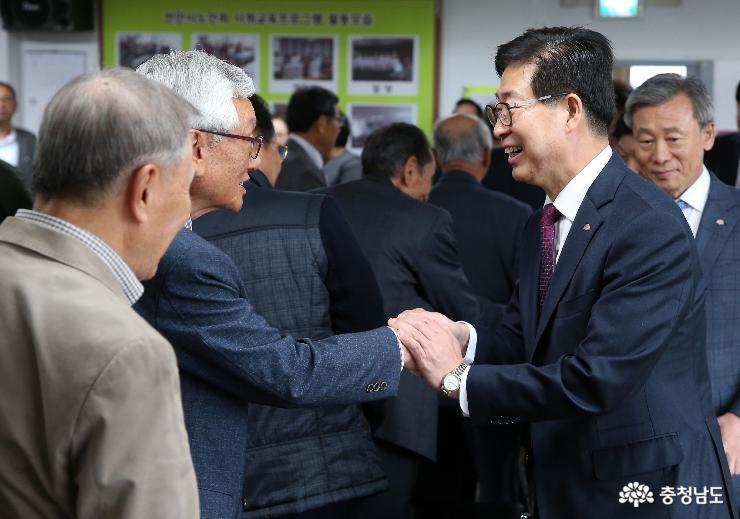 2018.10.23-천안시 방문