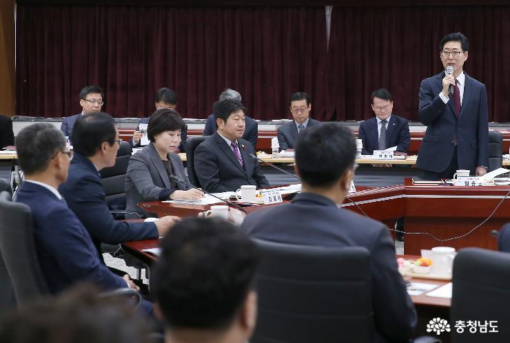 2019.01.16-시군의회 의장단 간
