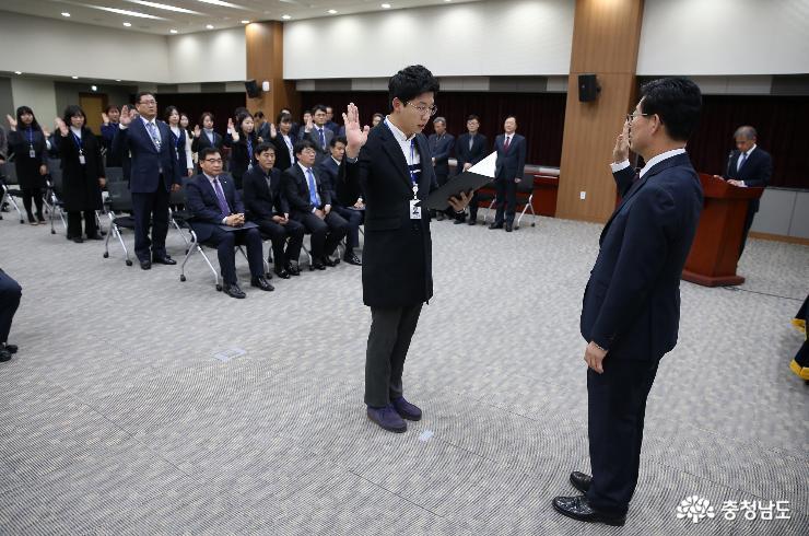 2019.01.16-승진자와 신규임용자