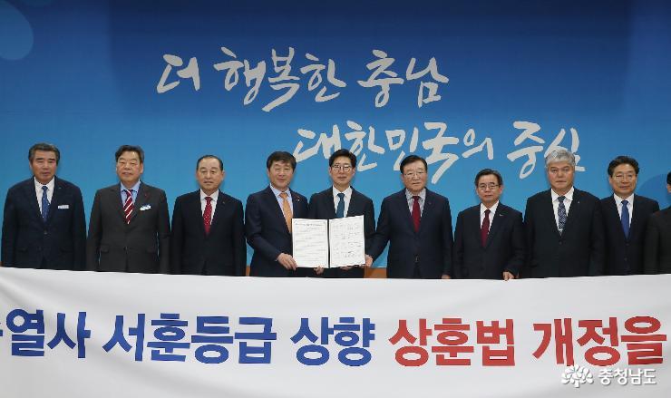2019.01.17-충남지방정부회의