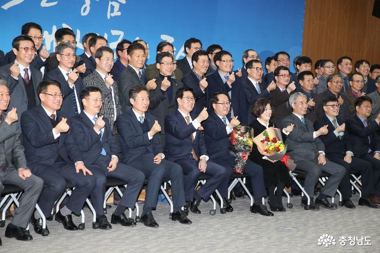 2019.02.14-남궁영 행정부