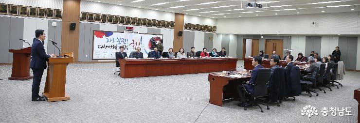 2019.02.15-지방분권협의회