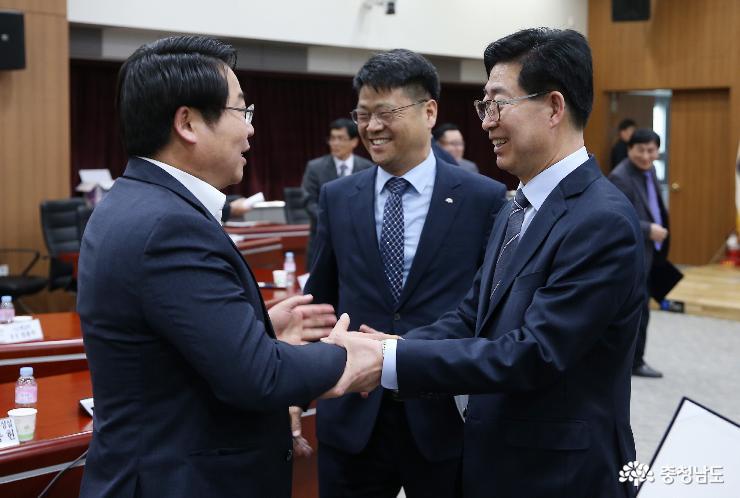 2019.03.25-기업 투자협약