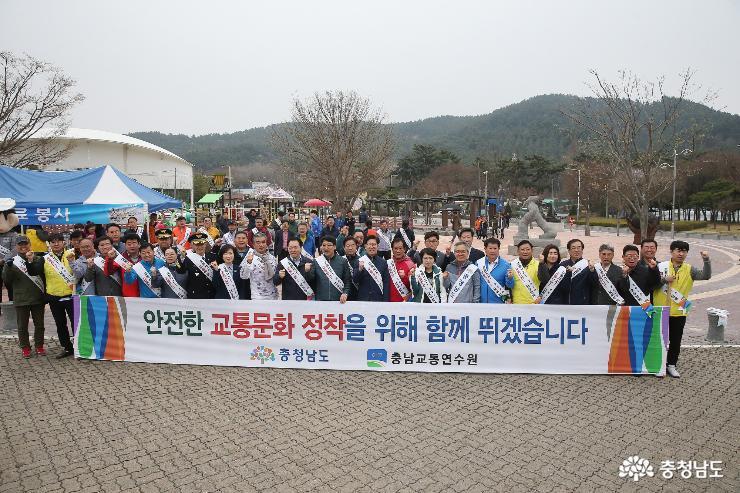 2019.04.14-서산 마라톤