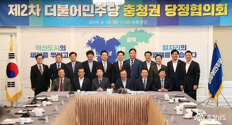 2019.06.18-충청권당정협의
