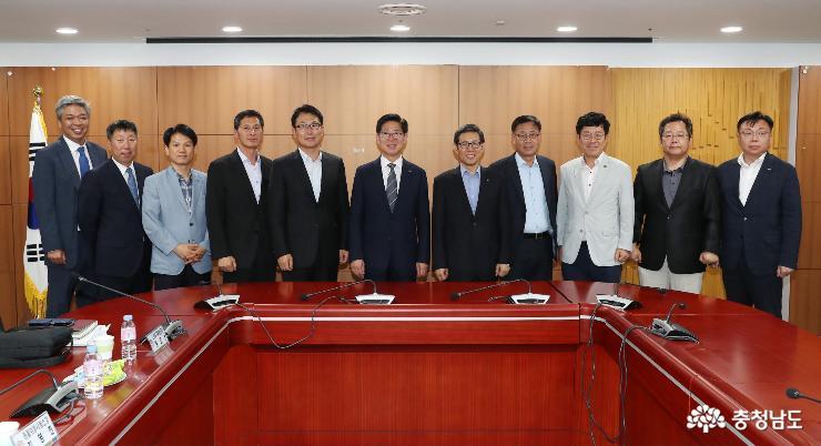 2019.07.17-사업소장 회의
