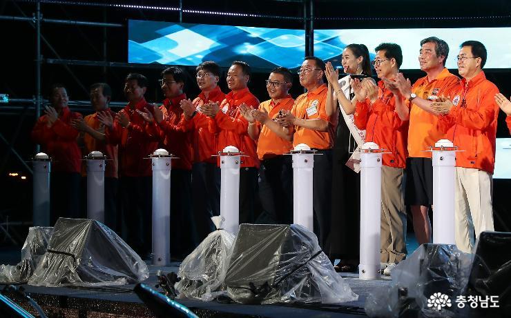 2019.07.20-보령머드축제 개막식