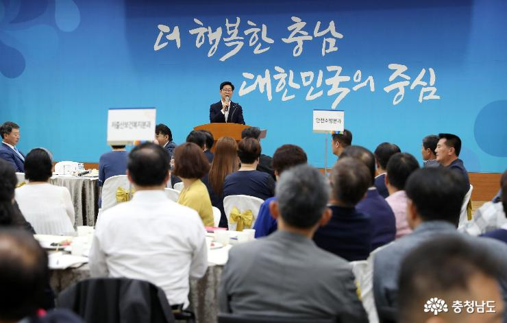 2019.07.23-도정평가단 위