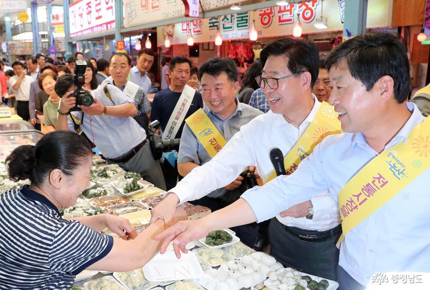 2019.09.10-논산 화지중앙시장