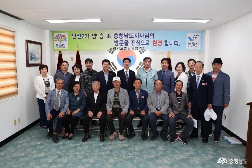 2019.09.17-보령 보훈회관