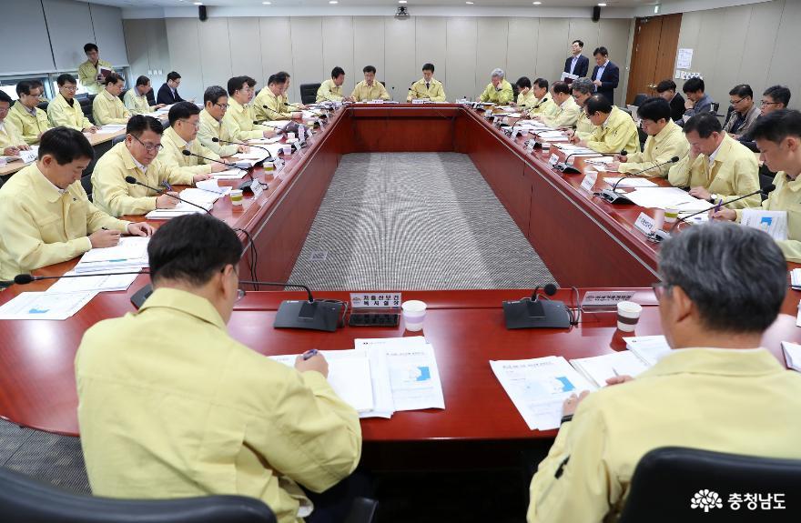 2019.09.23-실국원장회의