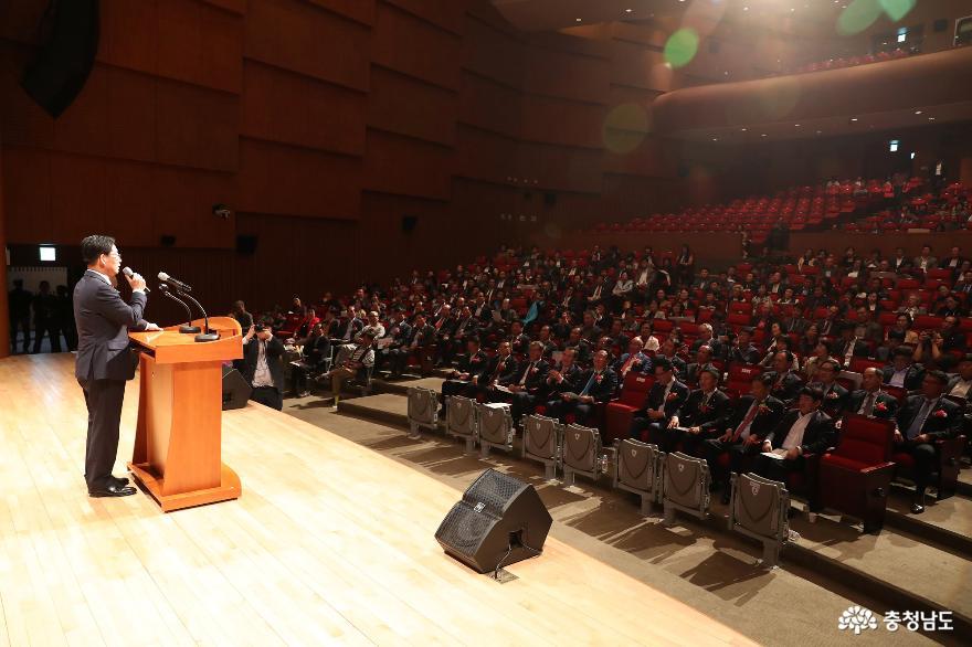 2019.10.11-민주평통 충남