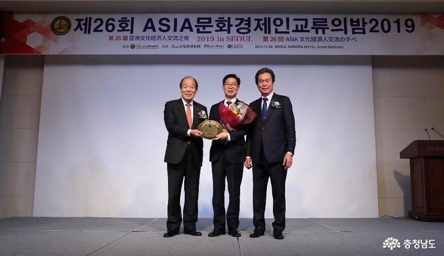 2019.11.08-아시아문화경제