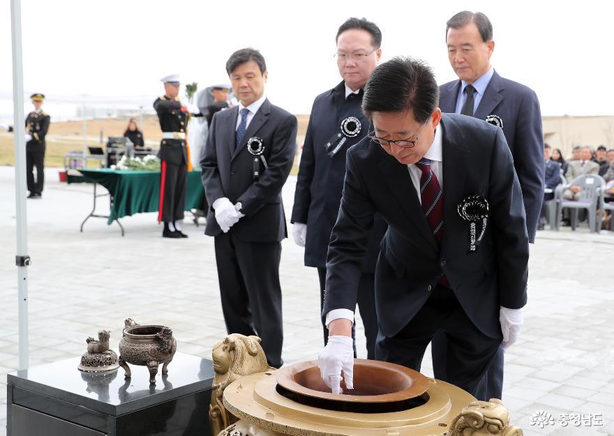 2019.11.15-충청애국선열