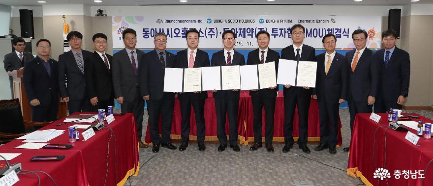 2019.11.15-동아제약 투자