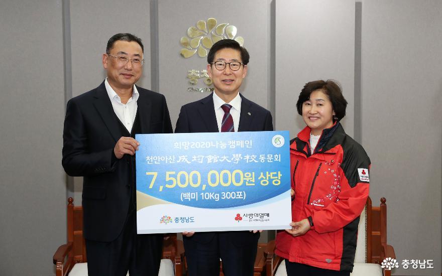2019.12.13-성균관대 동문