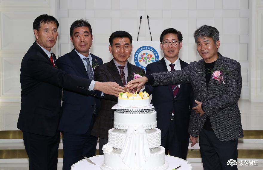 2019.12.13-내수면 양식연