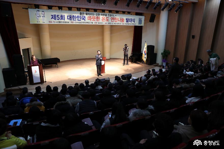 2019.12.14-연탄나눔 발대