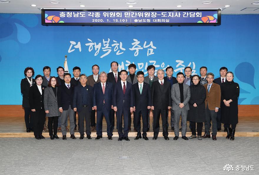 2020.01.15-위원회 민간위