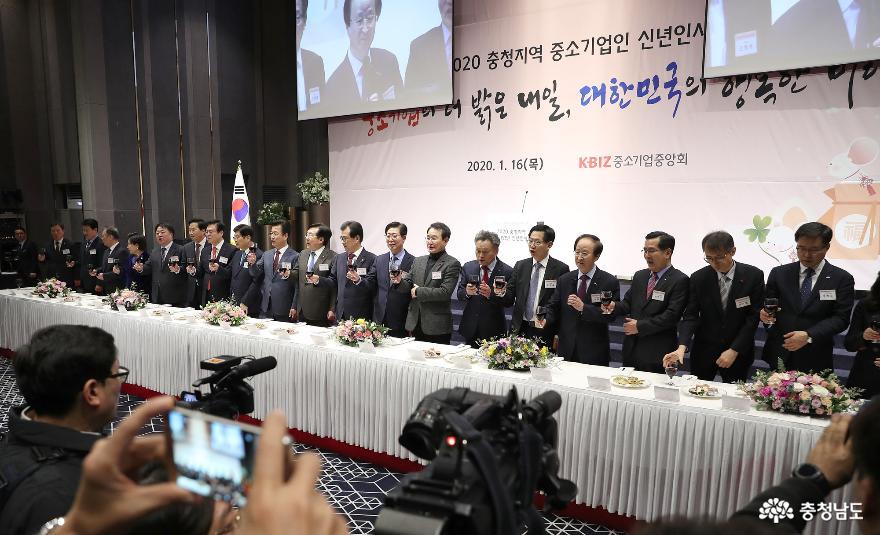 2020.01.16-충청권 중소기업 신년인사