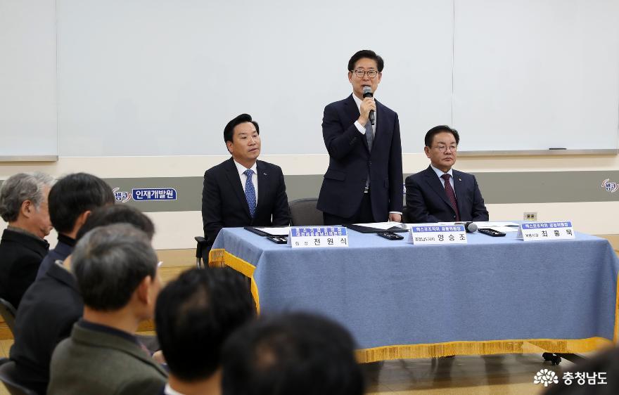 2020.02.10-계룡군문화엑스포 업