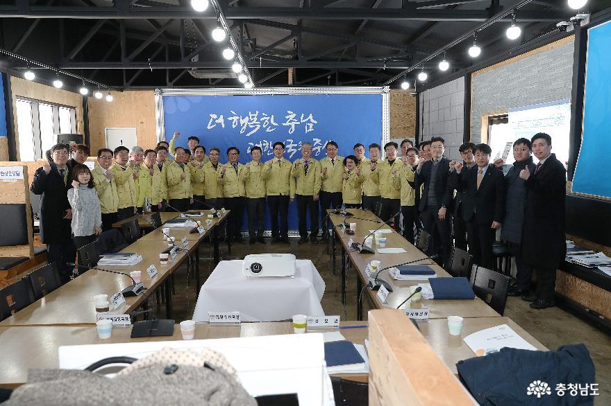 2020.02.17-실국원장회의
