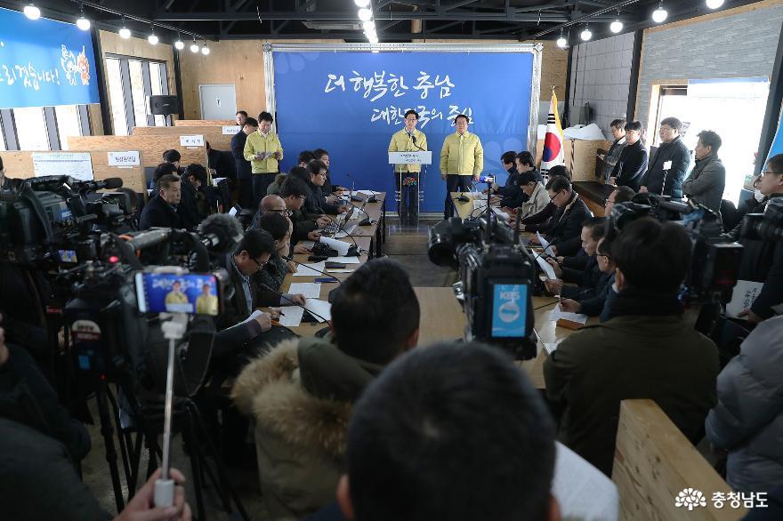 2020.02.18-기자회견