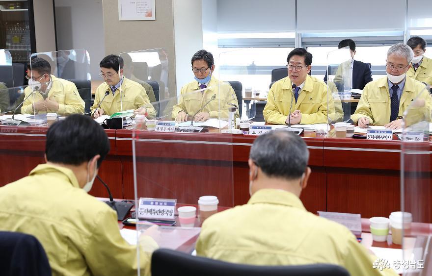 2020.03.25-정부예산확보 전략회