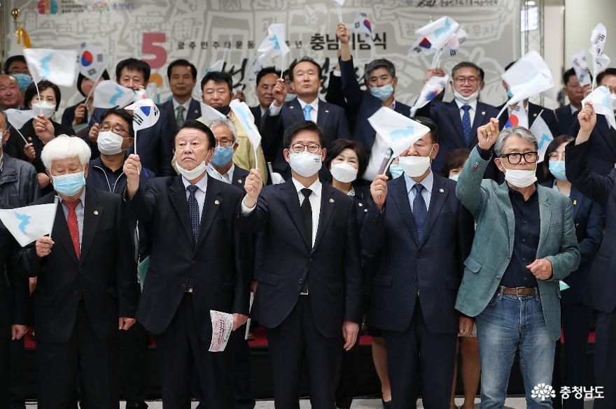 2020.05.18-5.18 민주화운동