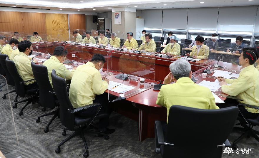 2020.05.19-실국원장회의