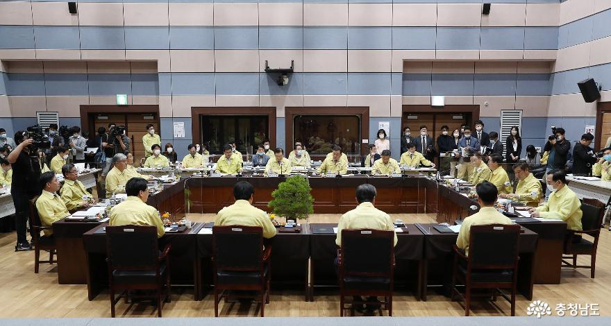 2020.05.19-지방정부회의