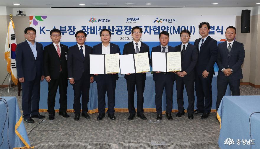 2020.05.22-장비생산공장 투자협
