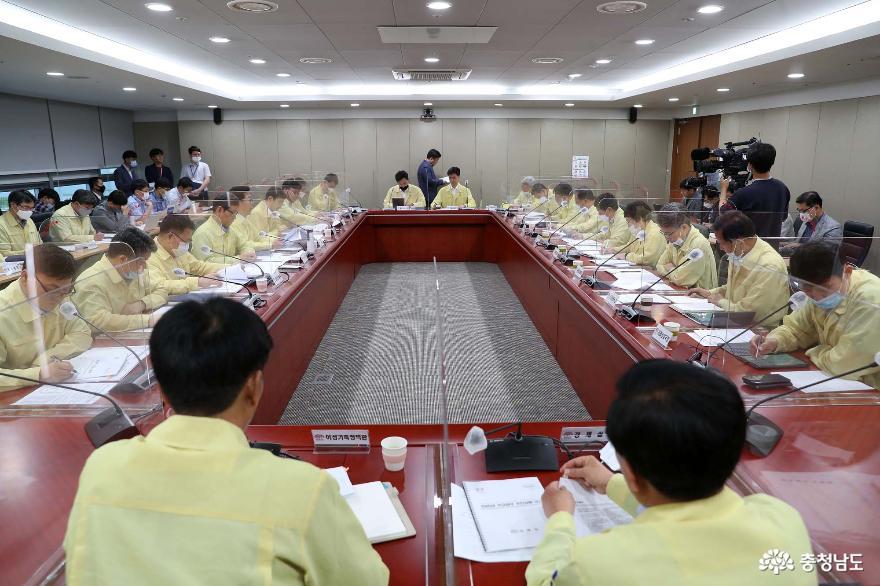 2020.07.13-실국원장회의