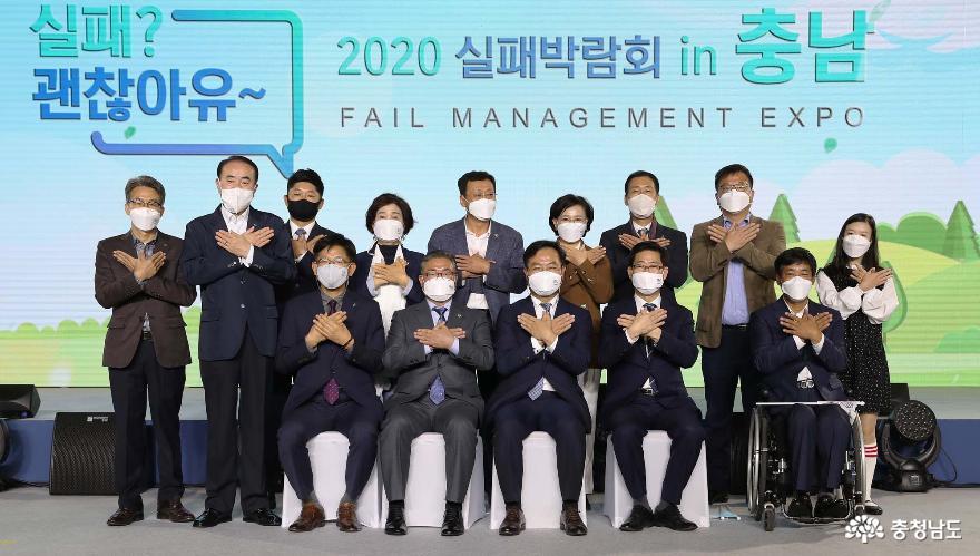 2020.10.16-실패박람회