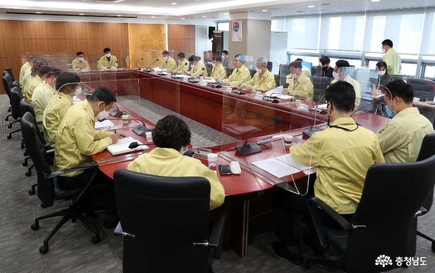 2020.10.19-실국원장회의