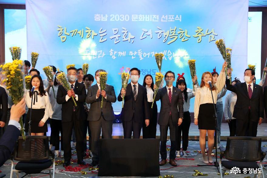 2020.10.29-문화비전 선포식
