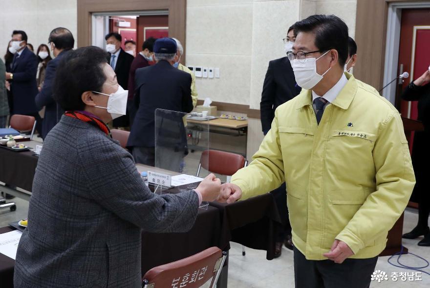 2020.11.23-계룡 보훈회관 방문