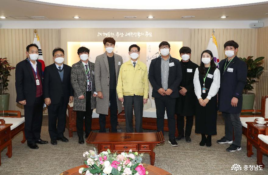 2020.12.23-한국 4-H 중앙연