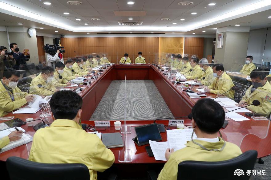 2021.02.15-실국원장회의