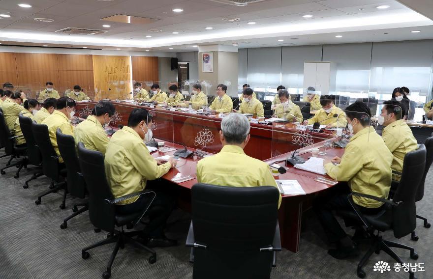 2021.02.22-실국원장회의