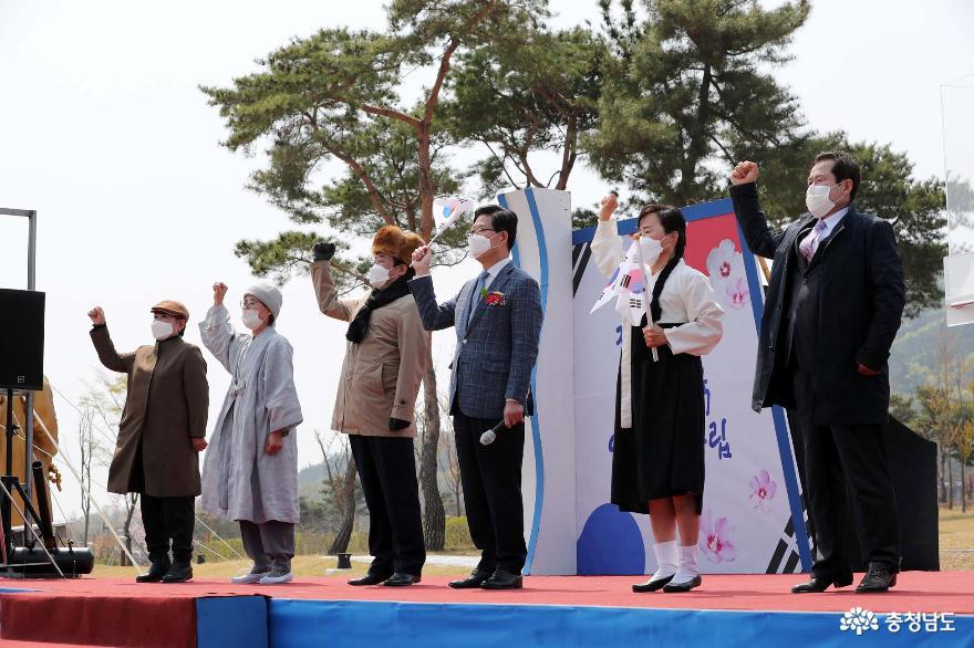 2021.04.11-대한민국 임시정부