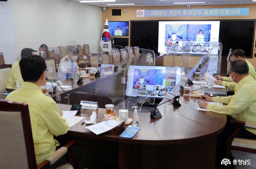 2021.07.27-통합방위협의회