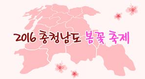 [카드뉴스] 가족과 함께 봄꽃여행, 어떠세요?