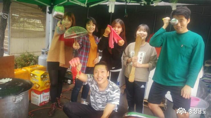 [10월 활동보고서] 호두와트마법학교 2